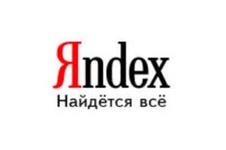 Яндекс вводит новый формат для рекламы
