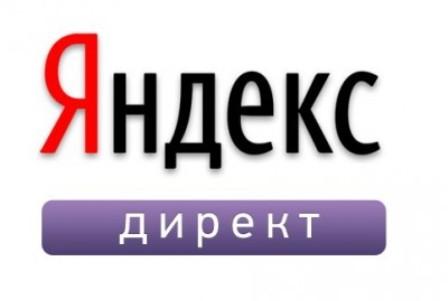 """Плавающий"" блок ЯндексДирект"