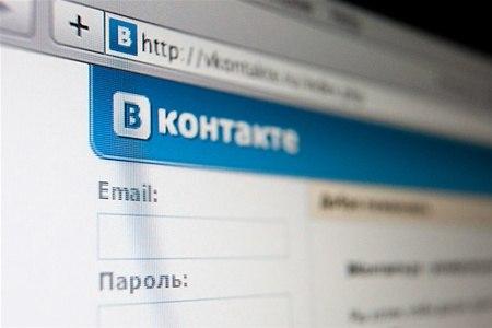 """""""ВКонтакте"""" запускает новую рекламную систему"""