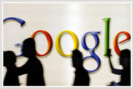 Google расширила список общих доменов