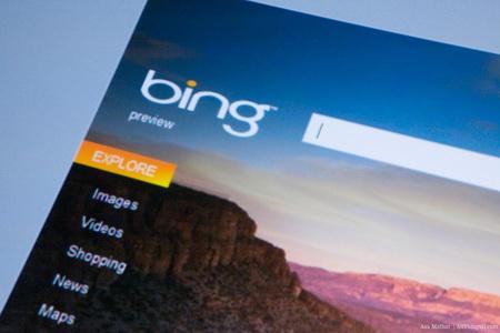 Система Bing набирает обороты?