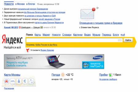 Яндекс получил разрешение на домен верхнего уровня