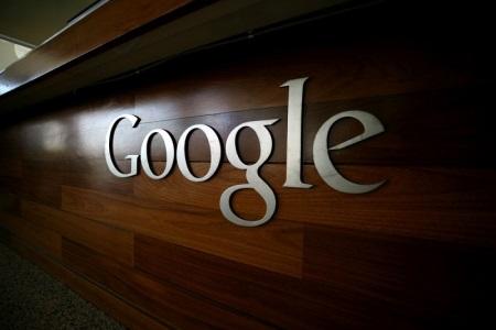 Новый инструмент от Google