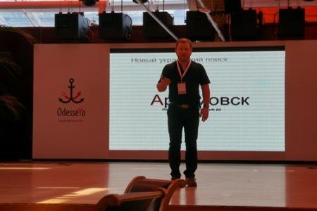 Артемовск - новая версия Яндекса