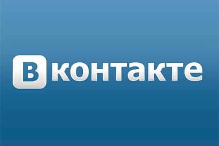 Биржа рекламы «Вконтакте» прошла тестирование