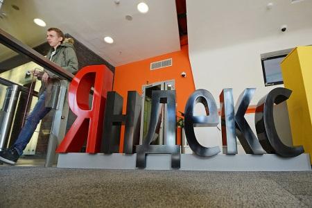 Яндекс проиндексирует записи российских пользователей