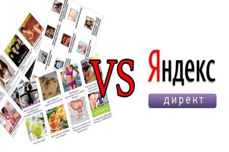 Новый рекламный код Яндекса уже сегодня