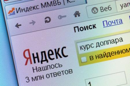 Новости ранжирования системы Яндекс