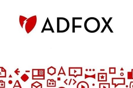 Яндекс приобретет платформу ADFOX