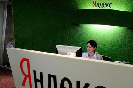 """Распознавание текста от """"Яндекс"""""""