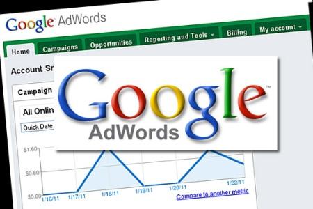 Обновления от Google Adwords