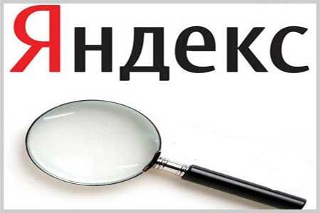 "Яндекс представил ""браузер будущего"""