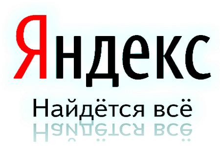 """""""Яндекс"""": запросы и новые возможности"""