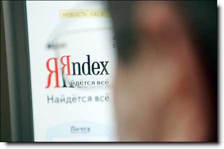 Яндекс: баны за накрутку посещений - SEO