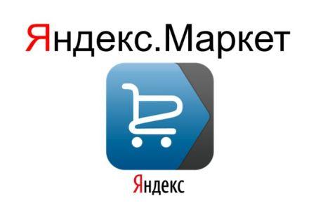 """Изменения в """"Маркете"""" от """"Яндекса"""""""