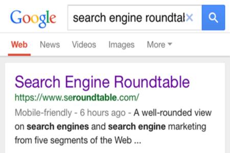 Новый алгоритм появился в Google