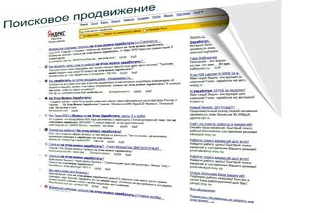 Структурированные сниппеты в SERP Яндекса