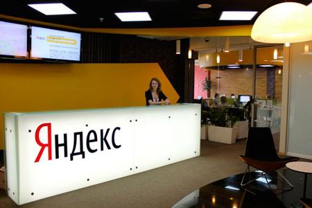 Яндекс начал борьбу с мошенниками