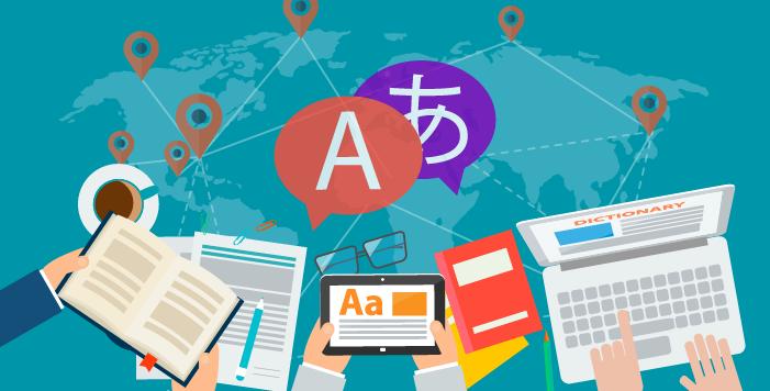 локализация вебсайта или интернет-магазина